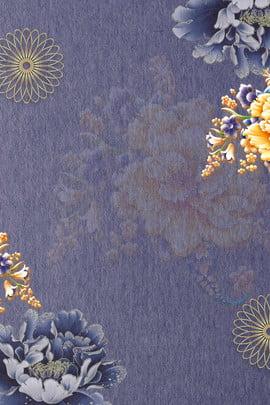 中国風の青い花の広告の背景 中華風 ブルー 花 広告宣伝 バックグラウンド 中国風の背景 ブルー 花 シェーディング 中国風の青い花の広告の背景 中華風 ブルー 背景画像