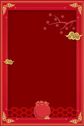 Cartaz de fundo de sombreamento de fronteira tradicional chinesa Estilo chinês Estilo chinês Vermelho Sombreamento Fronteira Plano Ameixa Cartaz De Imagem Do Plano De Fundo