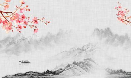 中國風山水畫背景 中國風 古典 古風 古風背景 國畫 水墨 水彩 花卉 花朵 中國風背景圖片, 中國風山水畫背景, 中國風, 古典 背景圖片