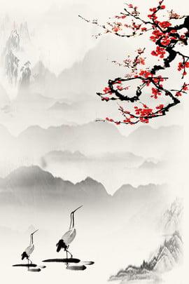 चीनी शैली पोस्टर पृष्ठभूमि टेम्पलेट चीनी शैली क्लासिक स्याही के , शैली, का, की पृष्ठभूमि छवि