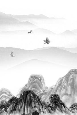 中国風水墨画 中華風 クラシック 景観 インク 中国絵画 フリーハンド 優雅な 歴史 アート 古代のスタイル 古代の韻 雰囲気 古代の 文化 中国風水墨画 中華風 クラシック 背景画像