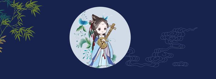 मोरांडी चीनी शैली नीली पृष्ठभूमि शास्त्रीय बैनर चीनी शैली क्लासिक मोरांडी नीली पृष्ठभूमि, पृष्ठभूमि, शुभ, शैली पृष्ठभूमि छवि