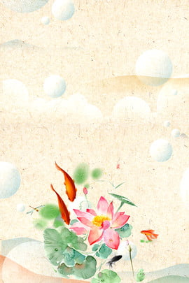 chinese style color ink feng shui fish animal , Classical, Antiquity, Traditional Chinese Painting Background image
