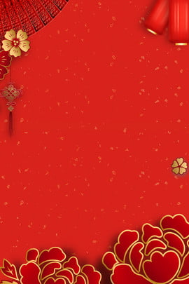chinese style festive big red new year , Safflower, Artillery, Auspicious Background image