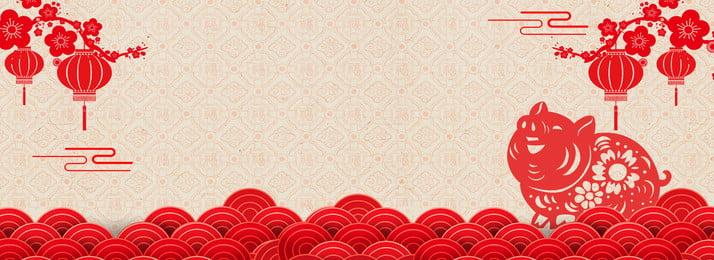 lễ hội đỏ năm mới phong cách trung quốc nền poster phong cách trung, Heo, Lễ Hội đỏ Năm Mới Phong Cách Trung Quốc Nền Poster, Mới Ảnh nền
