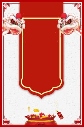 phong cách trung quốc mở poster nền lễ hội màu đỏ phong cách trung , Trung, Hoạt, May Ảnh nền