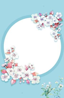 中国風の花の手描きの文学 , ホーム、不動産プロモーションの背景、ライトブルー、七夕祭りの背景、中国語スタイル、花、手描き、文学 背景画像