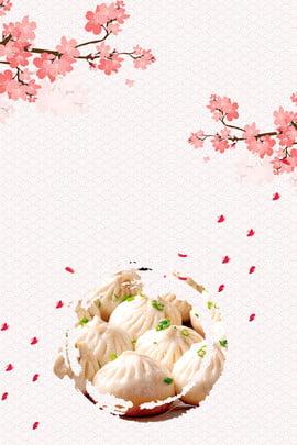 中國風美食粉色花卉簡約清新包子廣告背景 中國風 美食 粉色 花卉 簡約 清新 包子 廣告 背景 , 中國風美食粉色花卉簡約清新包子廣告背景, 中國風, 美食 背景圖片