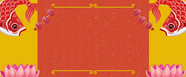 Китайский стиль ручная роспись 2019 Новый год Свинья Год Koi Lotus Плакат Китайский стиль Рисованной 2019 Новый год Год стиль Рисованной 2019 Фоновое изображение