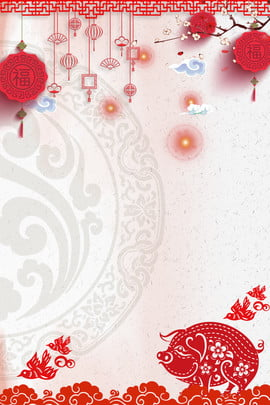 Ano de 2019 do porco Feliz Ano Novo lanterna festiva Estilo chinês Mão desenhada Vermelho Festivo Alegria 2019 Ano De Chinês Mão Imagem Do Plano De Fundo