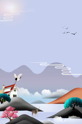 創意合成高端房地產宣傳背景 中式 高端 商業 樓盤 房地產 宣傳 海報 創意 房子 紋理 創意合成高端房地產宣傳背景 中式 高端背景圖庫