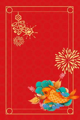 चीनी शैली गर्म मुद्रांकन लाल उत्सव सुअर साल नए साल की पृष्ठभूमि पोस्टर चीनी शैली गर्म मुद्रांकन लाल , का, की, चीनी पृष्ठभूमि छवि
