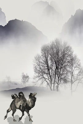 Trung Quốc phong cách mực poster Phong cách trung Lịch Cây Phong Hình Nền