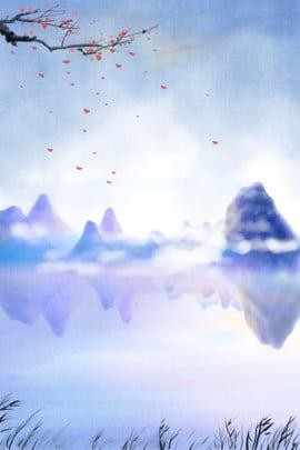 Landschaftshintergrund im chinesischen Stil Chinesischer Stil Tinte Chinesischer Stil Ink Mountain Und Chinesischer Hintergrundbild