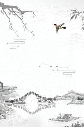 文学的な中国風の風景ポスターの背景 中華風インキ インクの風景 インク風 インク中華風 インク材料 インクの背景 インクポスター 景観 , 中華風インキ, インクの風景, インク風 背景画像