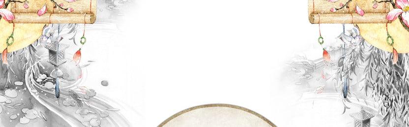 中華風インク背景テンプレート 中華風 インク ロータス 笹の葉 景観 詩 文学 ポスター インクの背景 インク山 クラシック ビンテージ背景, 中華風, インク, ロータス 背景画像