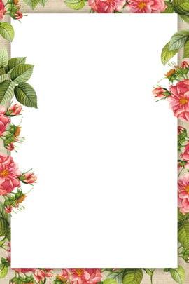 花朵背景模板 中國風 水墨 荷花 竹葉 山水 詩詞 文藝 海報 花朵背景 , 中國風, 水墨, 荷花 背景圖片