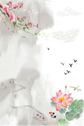 中國風海報背景模板 中國風 水墨 荷花 竹葉 山水 文藝 海報 房屋 海報 背景 鳥 , 中國風, 水墨, 荷花 背景圖片