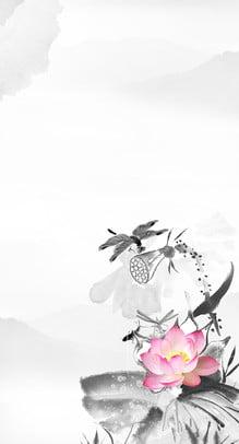 चीनी फेंगशुई इंक लोटस लैंडस्केप व्याख्यान चीनी शैली स्याही कमल परिदृश्य व्याख्यान साहित्य और , कला, ताज़ा, प्राचीन पृष्ठभूमि छवि