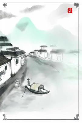 Kreatives Tintenplakat der chinesischen Art der Synthese Chinesischer Stil Tinte Immobilien Jiangnan Wasserstadt Jiangnan Water Kreatives Tintenplakat Der Hintergrundbild