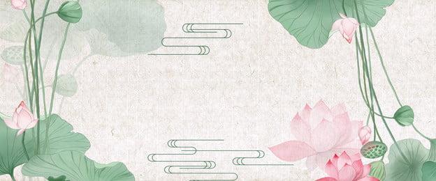 中国の蓮バナーポスターの背景 中華風 ロータス バナー ポスター バックグラウンド 中華風 ロータス バナー ポスター バックグラウンド 中国の蓮バナーポスターの背景 中華風 ロータス 背景画像