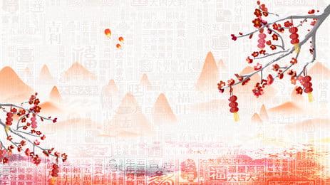 중국 스타일 매화 꽃 배경 배너 중국 스타일 매화 잉크 조경 풍경 봄, 스타일, 매화, 잉크 배경 이미지