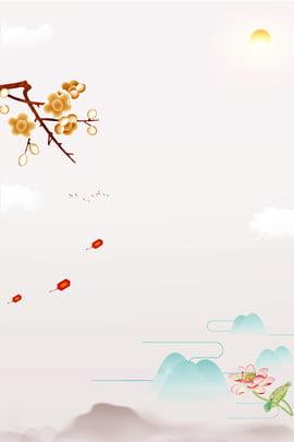 中華風梅山ポスター 中華風 梅の花 山 インク 中華風 クラウド kongming lantern , 中華風梅山ポスター, Lantern, 中華風 背景画像