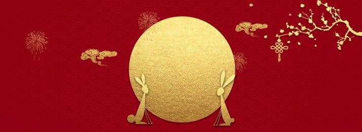 Trung thu phong cách Trung thu lễ hội màu đỏ poster lễ hội Phong cách trung Ngày Trung Trăng Hình Nền