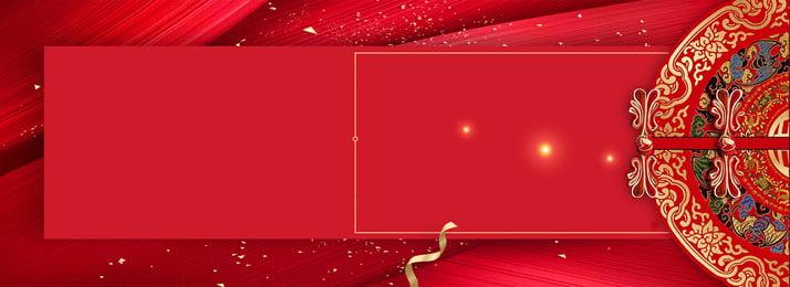 中國風紅色喜慶結婚邀請函banner 中國風 紅色 喜慶 結婚 邀請函 慶典 海報 設計 婚慶 婚禮 背景 素材, 中國風紅色喜慶結婚邀請函banner, 中國風, 紅色 背景圖片