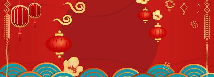 節中國風紅色海報背景 中國風 紅色 燈籠 祥雲 新年 春節 2019, 中國風, 紅色, 燈籠 背景圖片