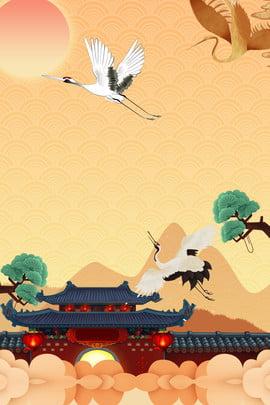クリエイティブ合成中国風の背景 中華風 レトロ 中華風 クレーン 中国の建築 松の木 中国のXiangyun クリエイティブ 合成 中華風 レトロ 中華風 背景画像