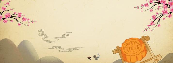 中秋節復古風月餅背景banner 中國風 復古 中秋節 背景 月餅 燈籠 月亮 水墨 中秋節背景 梅花 中秋節復古風月餅背景banner 中國風 復古背景圖庫