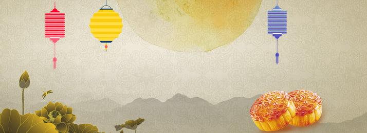 中國風復古中秋節月餅背景 中國風 復古 中秋節 背景 月餅 燈籠 月亮 水墨 中秋節背景 中國風復古中秋節月餅背景 中國風 復古背景圖庫