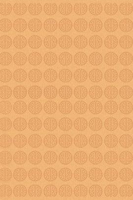 中國風復古紅包底紋背景圖psd 中國風 復古 紅包 底紋 中國風底紋 復古底紋 紅包底紋 新年 平面海報底紋設計 海報背景圖 , 中國風, 復古, 紅包 背景圖片