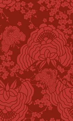 चीनी शैली रेट्रो बड़ा लाल पैटर्न बनावट पैटर्न चीनी शैली रेट्रो लाल पैटर्न लीक से , शैली, रेट्रो, लाल पृष्ठभूमि छवि