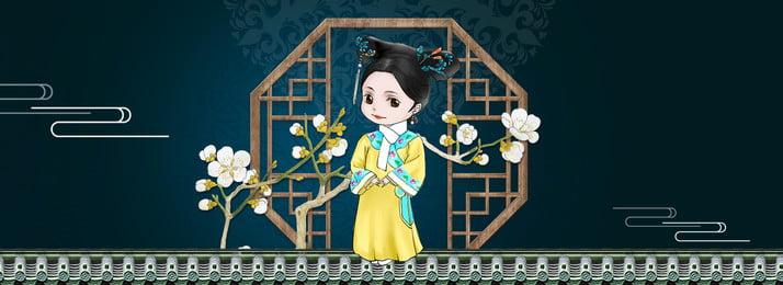 Tais como boatos chineses vento azul escuro fundo gradiente banner Estilo chinês Boato Caricatura Fundo azul Palácio Beiras Xiangyun Imagem Do Plano De Fundo