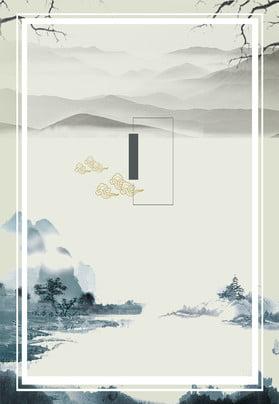 Ink phong cách Trung Quốc retro hai mươi bốn lễ hội poster Phong cách trung Mươi Cổ Cảnh Hình Nền