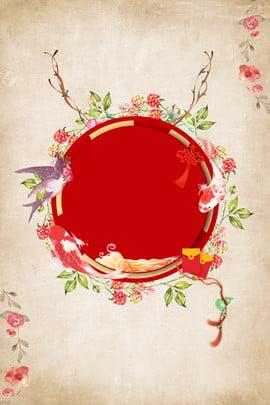 2019 Chinese style new year sign fundo síntese criativa Estilo chinês Simples Borda vermelha Festivo Koi Pássaro 2019 Chinese Style Imagem Do Plano De Fundo