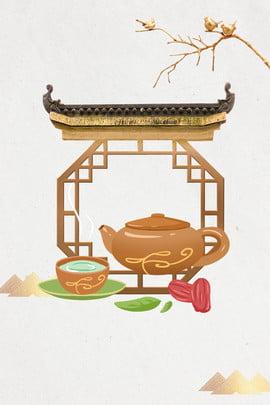 Cartaz de fundo conjunto chá chinês chá cultura Estilo chinês Cultura do Chinês Cultura Tradicional Imagem Do Plano De Fundo