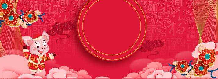 2019 год постер стерео цветок красный плакат фон Китайский стиль Трехмерный цветок Новогодняя Китайский свиньи Год Фоновое изображение