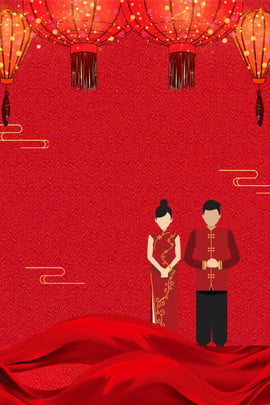 Cartaz de convite de casamento de estilo chinês Estilo chinês Casamento Convite Poster Vermelho Sombreamento de Vento Cartaz De Imagem Do Plano De Fundo
