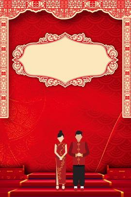 Cartaz de convite de casamento de estilo chinês Estilo chinês Casamento Convite Poster Vermelho Sombreamento de Noivo Chinês Casamento Imagem Do Plano De Fundo