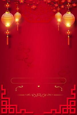चीनी शैली शादी का निमंत्रण पोस्टर चीनी शैली शादी निमंत्रण पोस्टर लाल चीनी हवा , शैली, शादी, निमंत्रण पृष्ठभूमि छवि