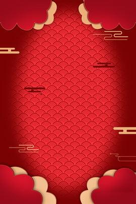 Cartaz de convite de casamento de estilo chinês Estilo chinês Casamento Convite Poster Vermelho Sombreamento de Chinês Festivo Casamento Imagem Do Plano De Fundo