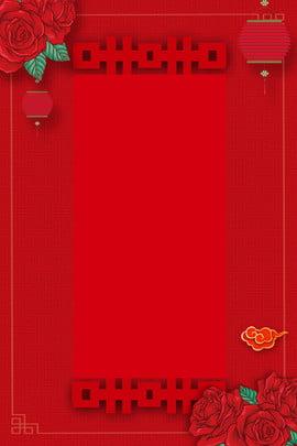 Cartaz de convite de casamento de estilo chinês Estilo chinês Casamento Convite Poster Vermelho Sombreamento de Vento De Chinês Imagem Do Plano De Fundo