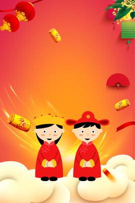 Cartaz de convite de casamento de estilo chinês Estilo chinês Casamento Convite Poster Vermelho Sombreamento de E Cartaz De Imagem Do Plano De Fundo