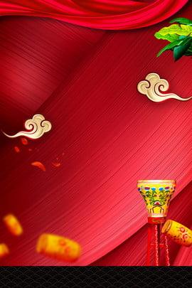 Cartaz de convite de casamento de estilo chinês Estilo chinês Casamento Convite Poster Vermelho Sombreamento de Vento Chinês Casamento Imagem Do Plano De Fundo