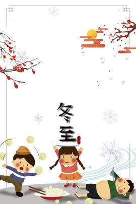 Winter Solstice phong cách tối giản poster nền Trung Quốc Phong cách trung Mươi Chí Thuật Hình Nền