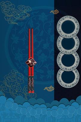 Chopsticks retro estilo literário azul fundo de humor criativo Cultura tradicional chinesa Pauzinhos Cultura Tradicional Alimentar Estilo Imagem Do Plano De Fundo