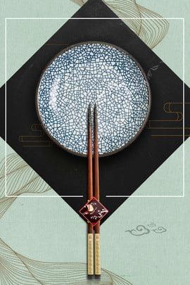 Cultura chinesa tradicional pauzinhos comida cultura língua ponta fundo chinês Cultura tradicional chinesa Pauzinhos Cultura Tradicional De Cultura Imagem Do Plano De Fundo